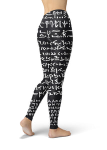 Rosetta Stone on Leggings (Women) - Hand Made to Order - falooka