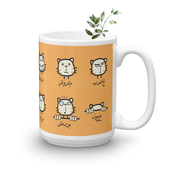 Beginner Arabic Text with Cat Emojis on Mug (11oz or 15oz) - Hand Made to Order - falooka