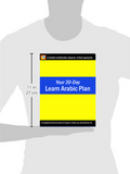 Your 30-Day Learn Arabic Plan (BEGINNER-MID Guide), Audios MP3  (2-YEAR ACCESS) - falooka