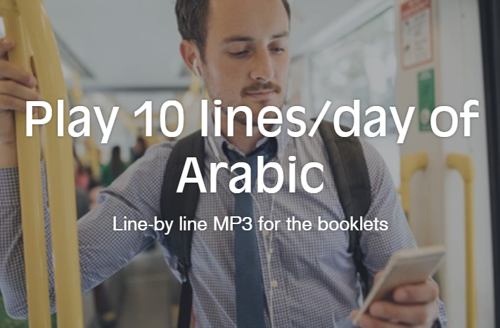 #4 Arabic BEGINNER-MID (Line-by-line MP3, AUDIO) 2-YEAR ACCESS