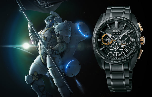 Astron GPS Solar inspired by the KOJIMA PRODUCTIONS' icon Ludens is here.