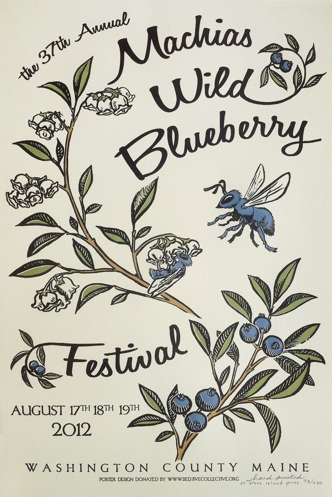 Machias Wild Blueberry Festival Poster