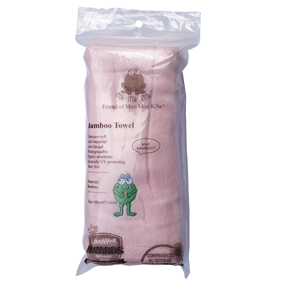 CrokCrokFrok Bamboo Towel for Baby & Kids - Pink - Small