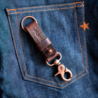 Legacy Keychain (Bourbon Brown)