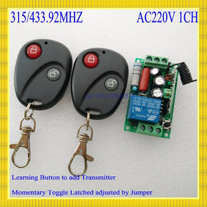 Default Title - 220V  AC 10A Relay Receiver Transmitter Light Lamp LED Remote Control Switch Power Wireless ON OFF Key Switch Lock Unlock 315433