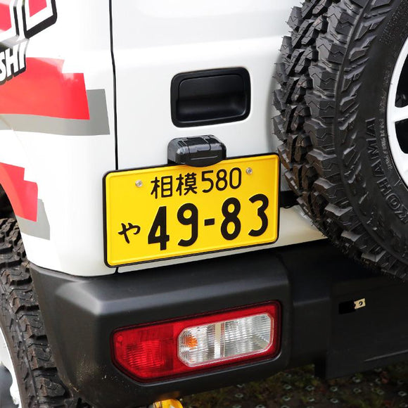 APIO Rear Licence Plate Relocation Kit for Suzuki Jimny (2018+)