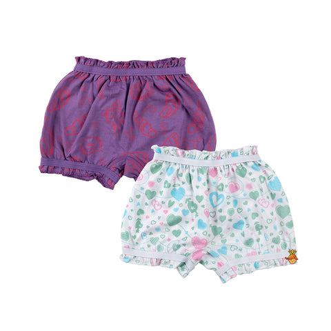 Shape Of You - Set of 2 Bloomers