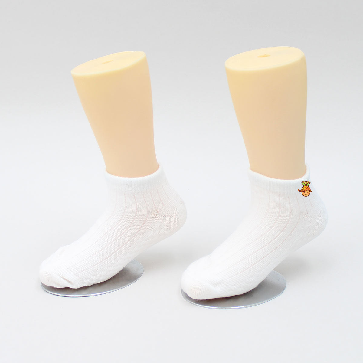 White Ankle Socks - Set Of 2