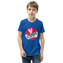 Load image into Gallery viewer, Grom Sticker Logo SS T-Shirt
