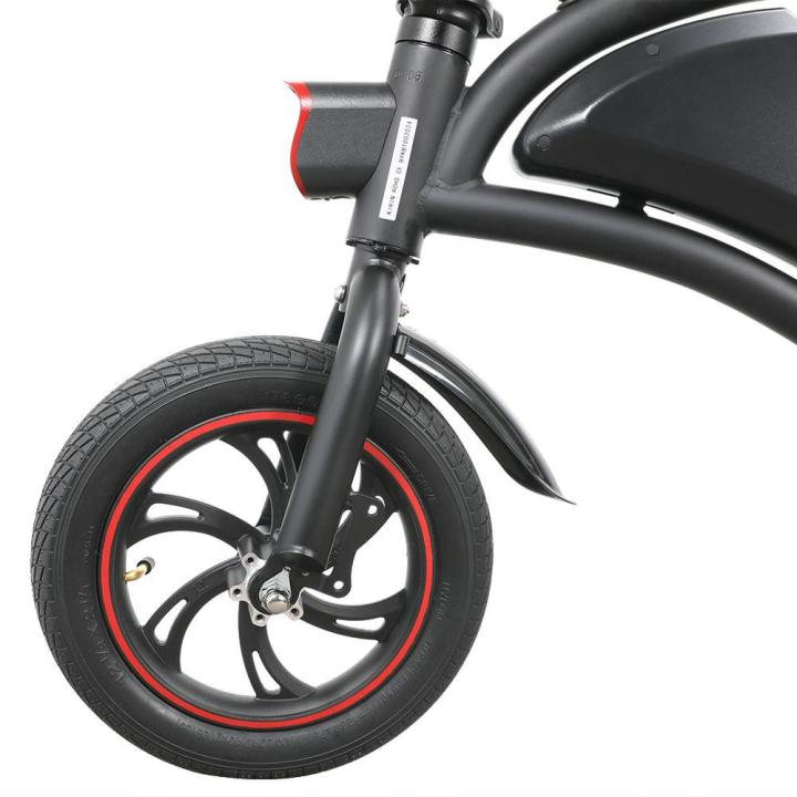"KUGOO KIRIN B1 Folding Electric Bike 12"" Pneumatic Tires 250W Motor App Support Max 15.5 MPH"
