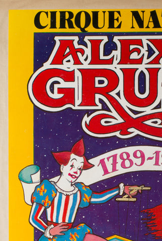 French Cirque Poster - Alexis Gruss 1989, Bacha