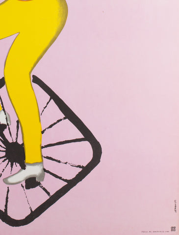 CYRK Girl on Unicycle R1976 Polish Circus Poster, Urbaniec - detail