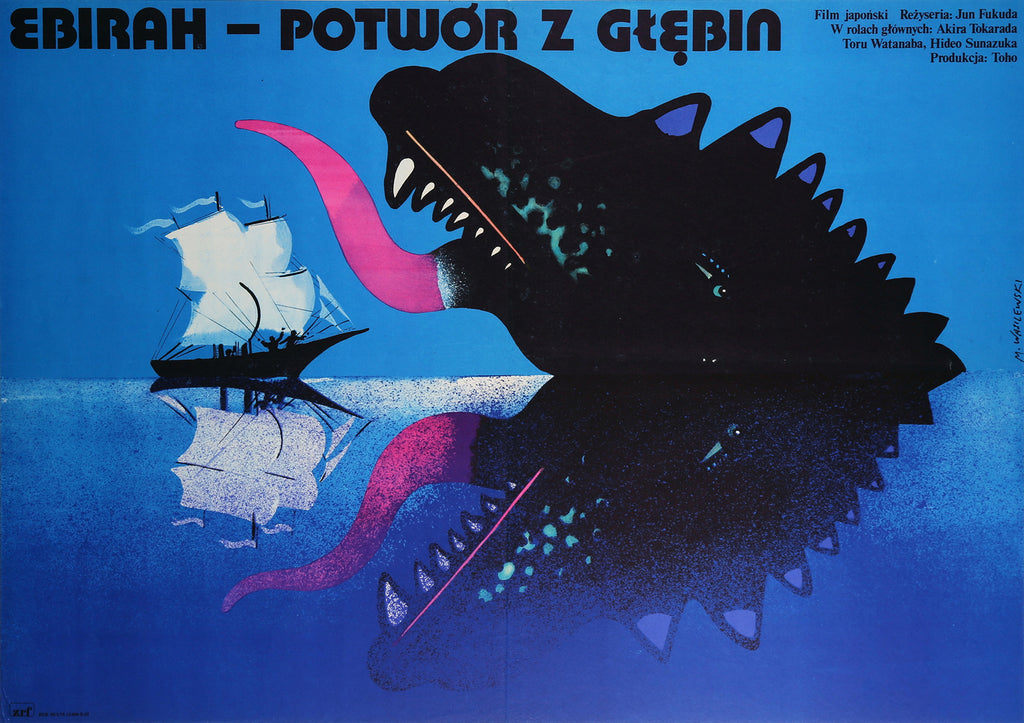 Godzilla vs The Sea Monster 1978 Original Polish Film Poster