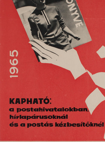 Hungarian Womens' Newspaper Yearbook Advertising poster 1964, Balogh