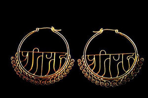 Pratigrana Earrings - 24k Gold Vermeil