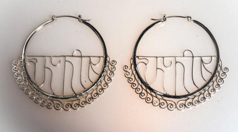 Pratigrana Earrings - Large - Silver