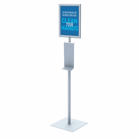 "Hand Sanitizer Dispenser Stand w/ 8.5"" X 11""  Frame"