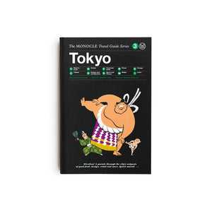 Monocle - Travel Guide - Tokyo