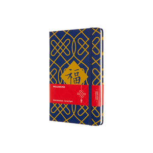 Moleskine - Limited Edition Chinese New Year Notebook - Ruled - Large - Knots