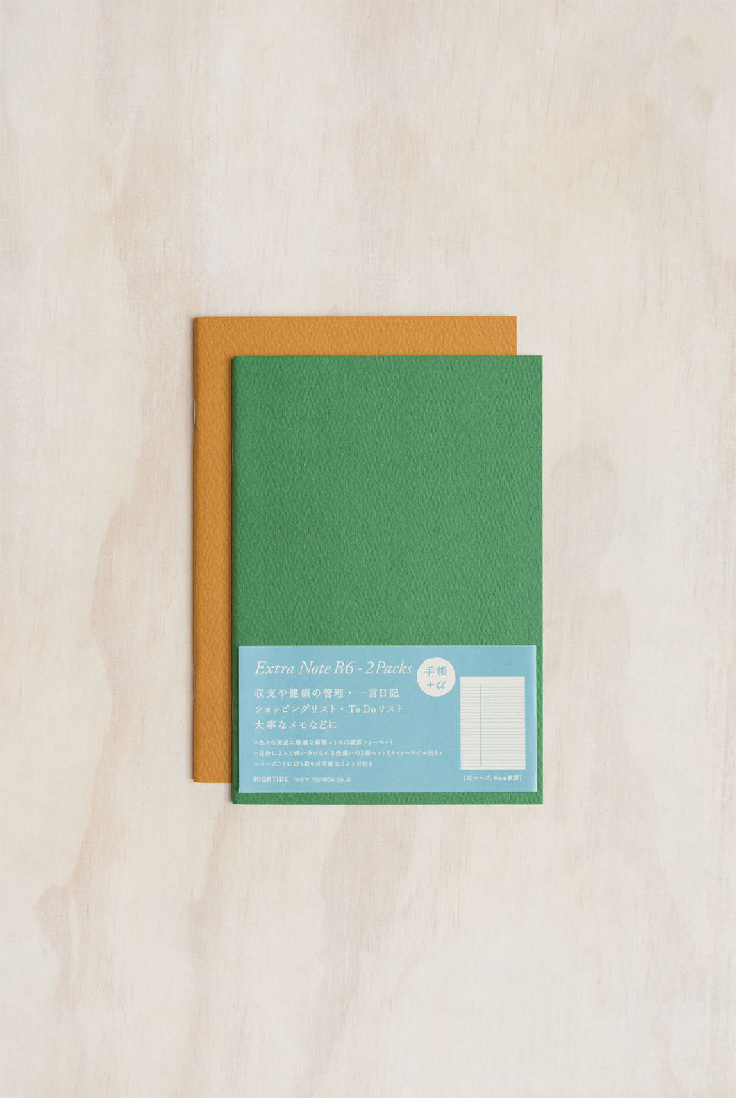Hightide - Extra Note Notebook - Set of 2 - Medium (13x18cm) - Green / Yellow