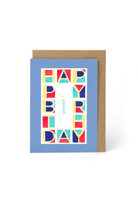 Papier Tigre - Single Card - Happy Cube