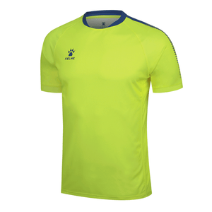 Men' Short Sleeve Football Shirt - Neon yellow / Lake Blue