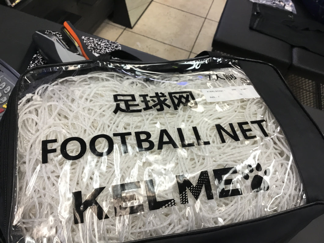 K16XLQCO26-1 FOOTBALL NET OOO BLACK