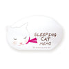 Greeting Life Animal Die Cut Memo Sleeping Cat ETN-64