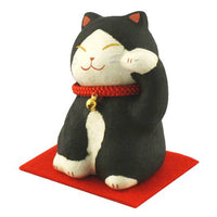 Primming Lucky Cat Black/Fortune Cat