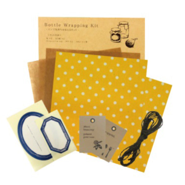Jolie Poche Bottle Wrapping Kit CBW-17