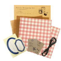 Jolie Poche Bottle Wrapping Kit CBW-18