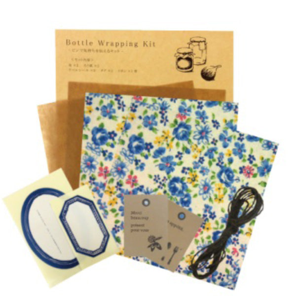 Jolie Poche Bottle Wrapping Kit CBW-23