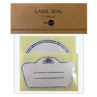 Jolie Poche Label Seal CLS-05