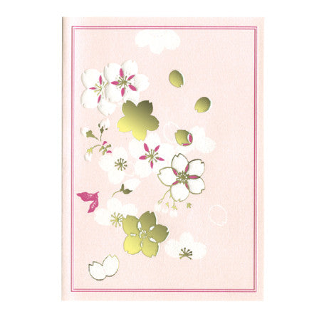 Greeting Life Cherry Blossom Card ES-1