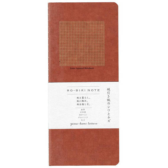 RO-BIKI NOTE BASIC STYLE 2mm Square GA017