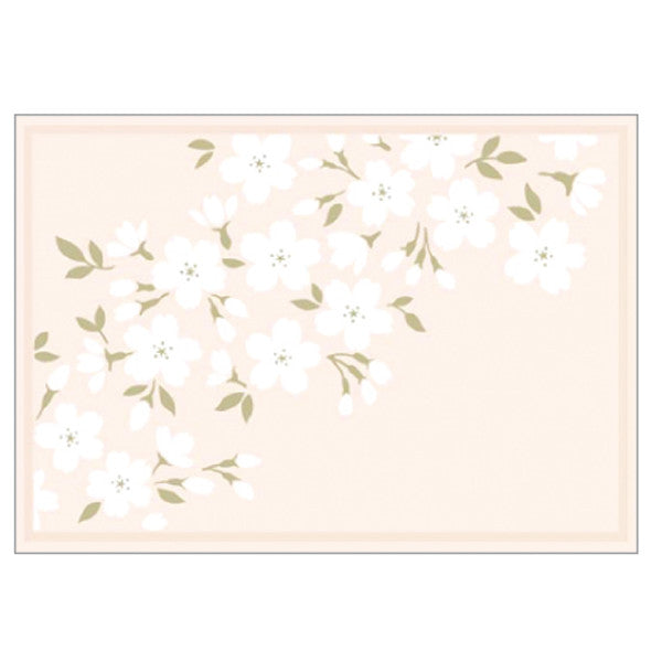 Greeting Life Cherry Blossom Card HA-39