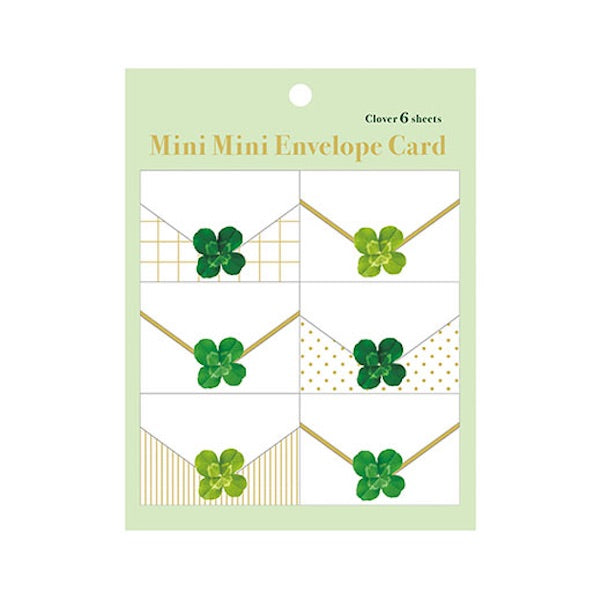 Greeting Life Mini Mini Envelope Card KE-9