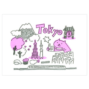 Tegami All Occasions Greeting Card TOKYO