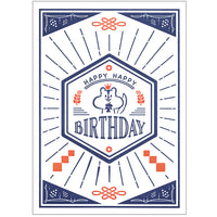 Tegami LETTERPRESS Series Greeting Card L18S006