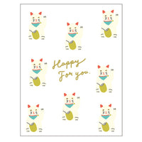 Greeting Life Letterpress Mini Card MM-348
