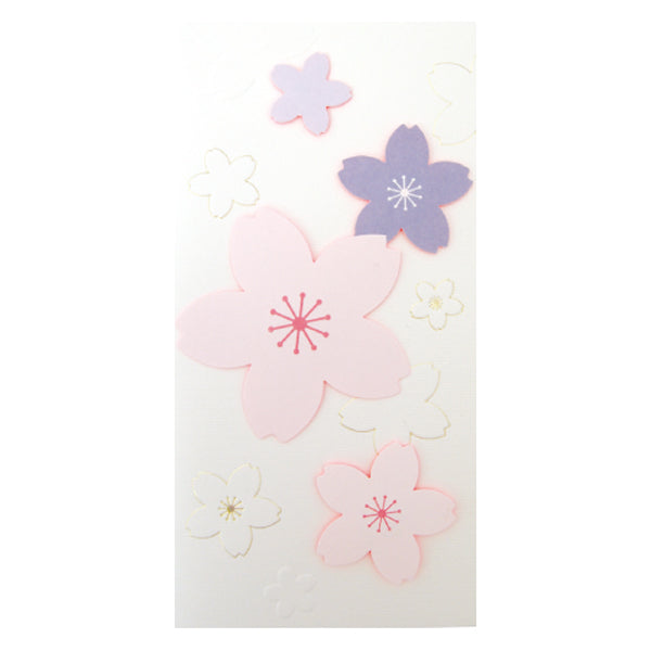 Greeting Life Cherry Blossoms Card MS-2