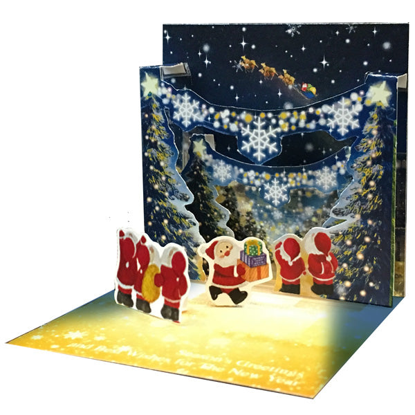 Greeting Life Christmas Card P-251