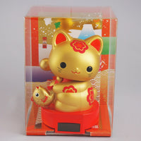 Solar Powered Baby Manekineko RC-12SG