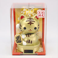 Solar Powered Baby Manekineko RC-12TG
