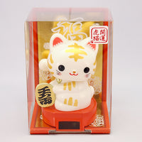 Solar Powered Baby Manekineko RC-12TW