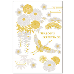 Greeting Life Christmas Card SN-102