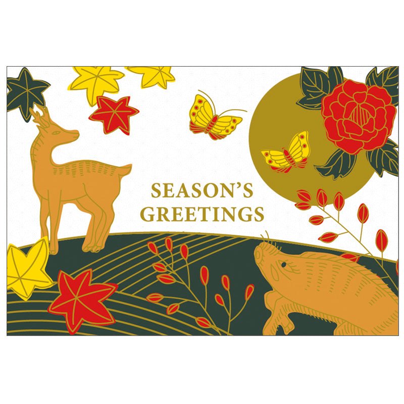 Greeting Life Christmas Card SN-99