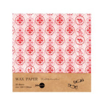 Jolie poche Wax Paper S size Campagne SWP-08WH