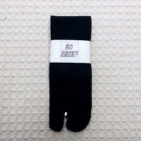 Tabi Socks Nadeshiko Black