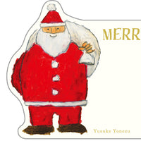 Greeting Life Christmas Name Card YZ-274